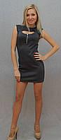 Платье с молнией серый