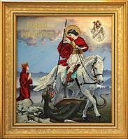 Набор для вышивания бисером Св. Георгий Победоносец КИТ 90911