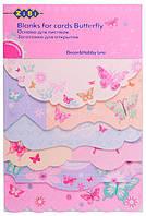 Заготовка для открыток Butterfly (15.3 × 10.2 см), ZiBi