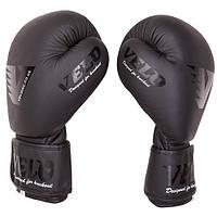Боксерские перчатки (кожа) Velo Mate
