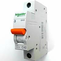 Автоматический выключатель ВА63 1полюс 40А  Schneider Electric серия Домовой