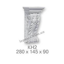 Кронштейн кн-2 из бетона