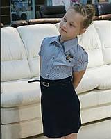 Школьное платье для девочки 134,152,158р