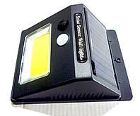 Универсальная LED лампа SH 1605 с солнечной панелью и датчиком движения