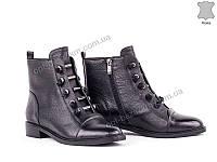Ботинки женские Allshoes 138471 (36-41) - купить оптом на 7км в одессе