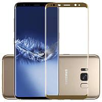 Защитное стекло для Samsung S8 3D c изгибами для экрана золото