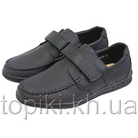 c68fcc82299cf6 Шкільне взуття Сказка в Україні. Порівняти ціни, купити споживчі ...