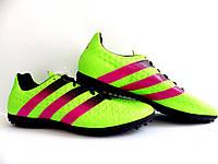 Сороконожки Adidas ACE 16.3 TF 100% Оригинал  (сток) original копы адидас, фото 1