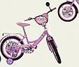 "Велосипед 12 дюймов Kitty 12"" Pink (181205), фото 3"