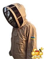 """Куртка пчеловода """"Саржа"""" размеры 58-60"""
