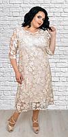 Платье красивое с цветочным принтом , фото 1