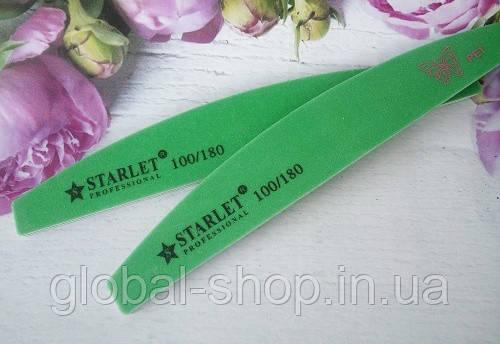 Пилка для ногтей Starlet Professional  100/180,пилочка starlet разные виды