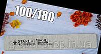 Пилка для ногтей Starlet Professional  100/180,пилочка starlet разные виды, фото 2