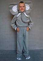Маскарадный костюм для мальчика Слоник 3-6 лет, фото 1