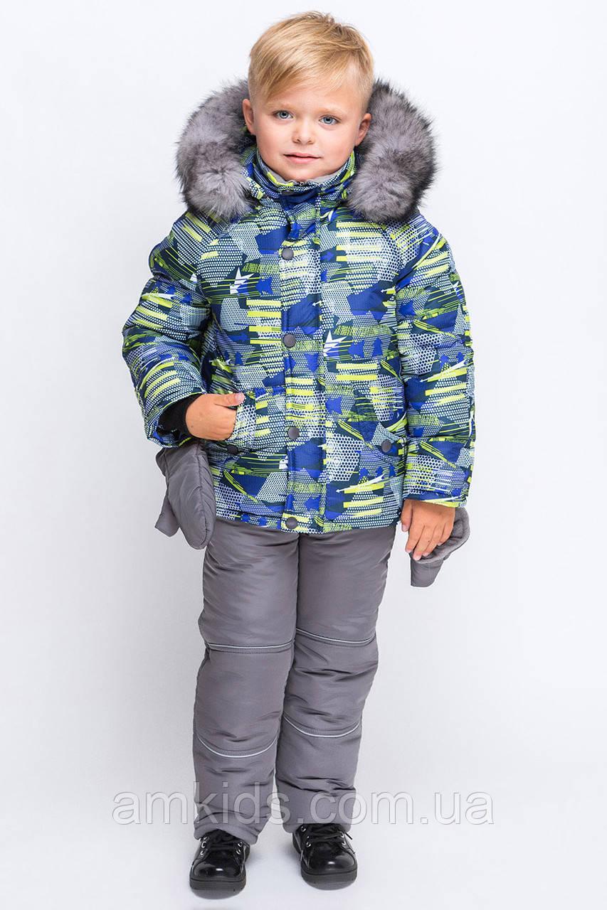 2f289bf5fa06 Детский зимний комбинезон с натуральным мехом для мальчика