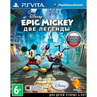 Disney Epic Mickey Две легенды (русская версия) PSVita БУ