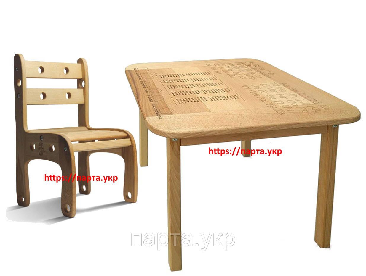 Детский стол 55*55 и стул, бук