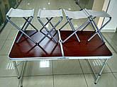 Складной туристический стол + 4 стульчика, фото 3
