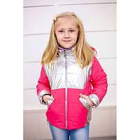 "Демисезонная куртка на девочку ""Белла"" со вставками, фото 1"