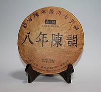 Чай черный Китайский Пуэр Шу 357г.