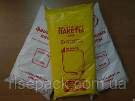 Пакети фасувальні 18х35