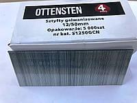 Штифт-гвоздь  OTTENSTEN  1.2x50 мм, фото 1
