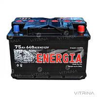 Аккумулятор Energia 75 А.З.Г. со стандартными клеммами | L, EN640 (Азия)
