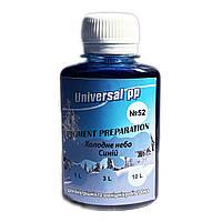 Колорант, пигмент Universal PP 52 синий (холодное небо)