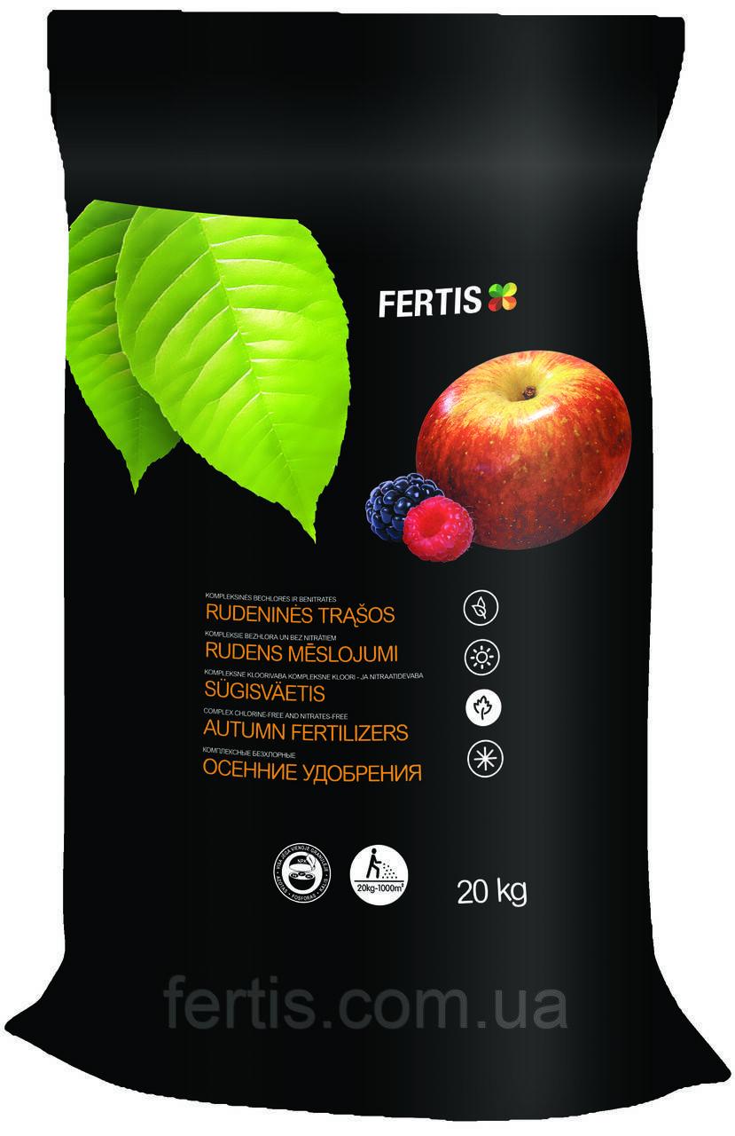 Осіннє добриво для фруктових дерев, плодово-ягідних кущів, декоративних рослин Fertis, 20 кг