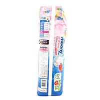 Трусики Moony Big 38 шт. 12-17 кг для внутреннего рынка Японии; Пол - Для девочки