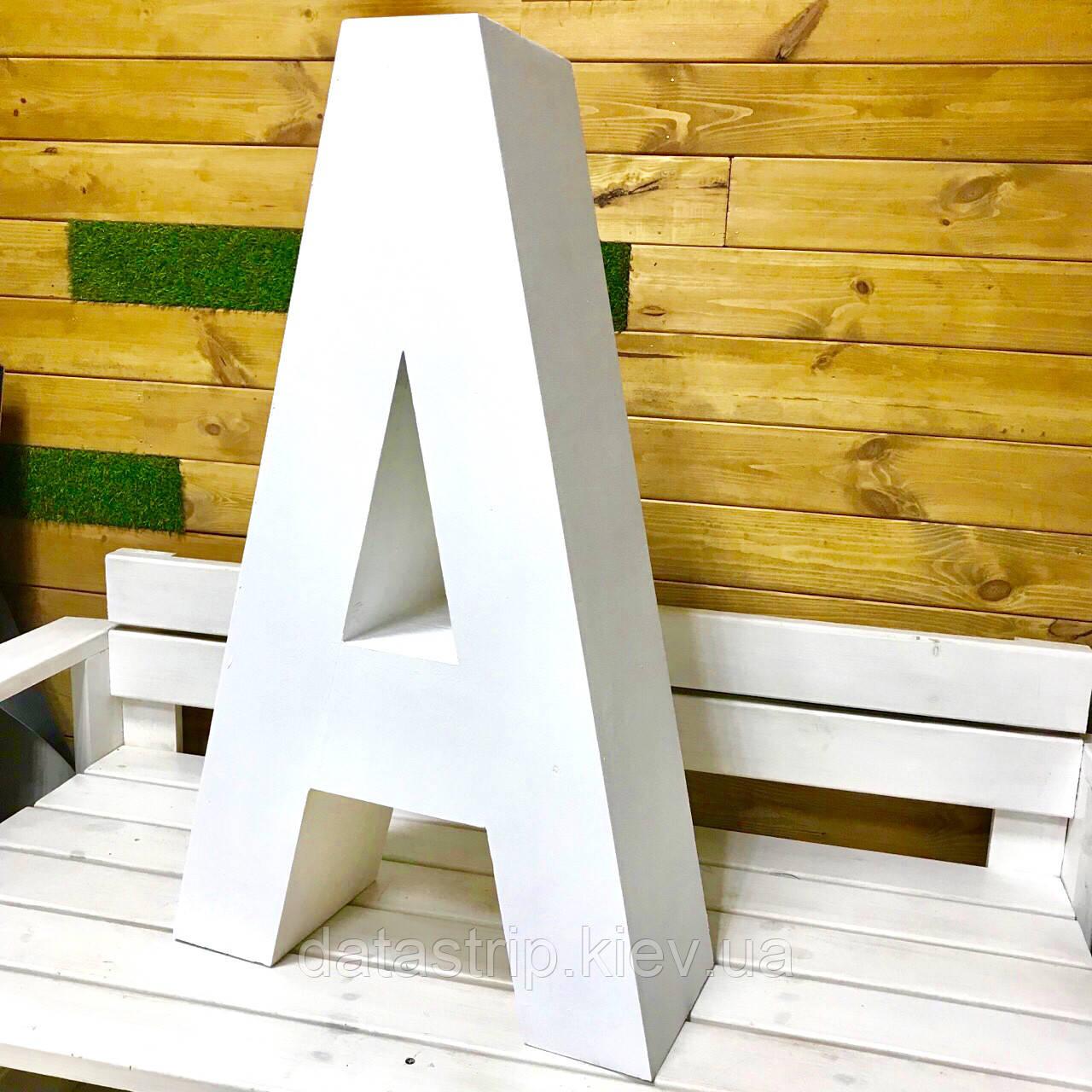 Буква, цифра из полистирола, толщина 20 см
