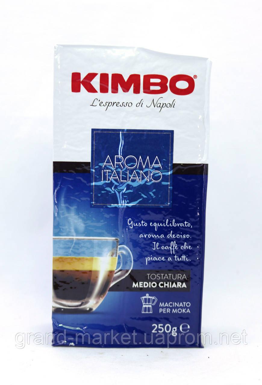 Кава Kimbo Aroma 250г.