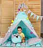 Вигвам Звезды. Детская игровая палатка, домик