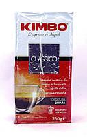 Кофе Kimbo Сlassico 250г.