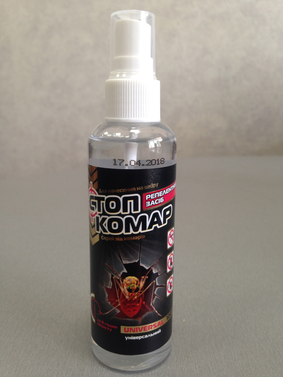 Стоп Комар 120 мл спрей Агромакси (лучшая цена купить оптом и в розницу)