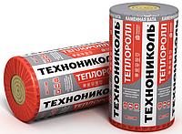 Минеральная вата Технониколь, ТЕПЛОРОЛЛ 50 ММ