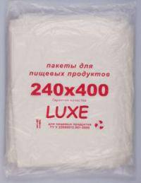 Пакеты фасовочные 24х40