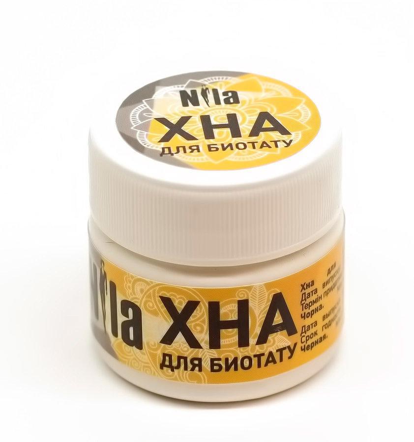 Хна для тату (биотату) Nila коричневая 20 г