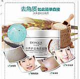 Пілінг-скатка для обличчя Bioaqua, фото 3