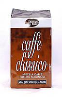 Кава мелена Caffe Classico 250г.