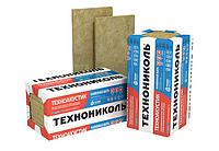 Минеральная вата Технониколь, ТЕХНОАКУСТИК 100 ММ