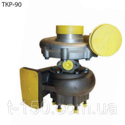 Турбина (турбокомпрессор) ТКР-90 МАЗ, УРАЛ, ЛиАЗ, ЯМЗ 236