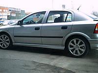 Боковые юбки (под покраску) Opel Astra G
