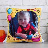 Детская подушка с фото на День рождение