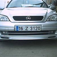 Передняя нижняя юбка (под покраску) Opel Astra G