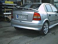 Задняя нижняя юбка (под покраску) Opel Astra G