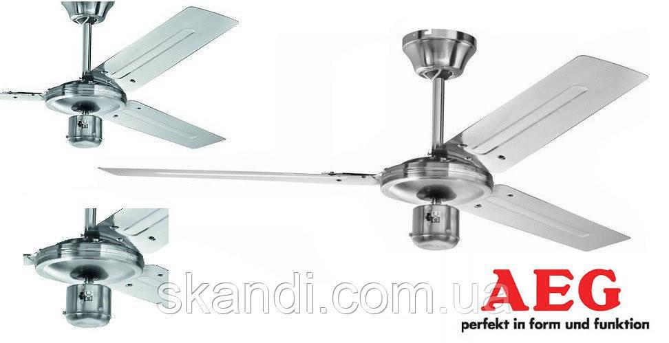 Потолочный вентилятор AEG(Оригинал)Германия