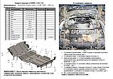 Захист картера двигуна і кпп Mitsubishi Pajero Sport 2000-, фото 7