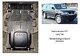 Захист картера двигуна і кпп Mitsubishi Pajero Sport 2000-, фото 5