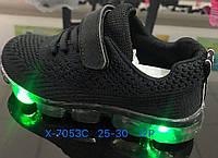 Детские черные кроссовки с подсветкой оптом Размеры 25-30